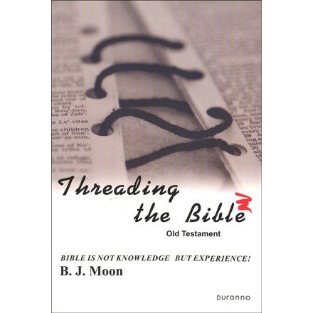 원서 Threading the Bible - Old Testament (성경의맥을잡아라)