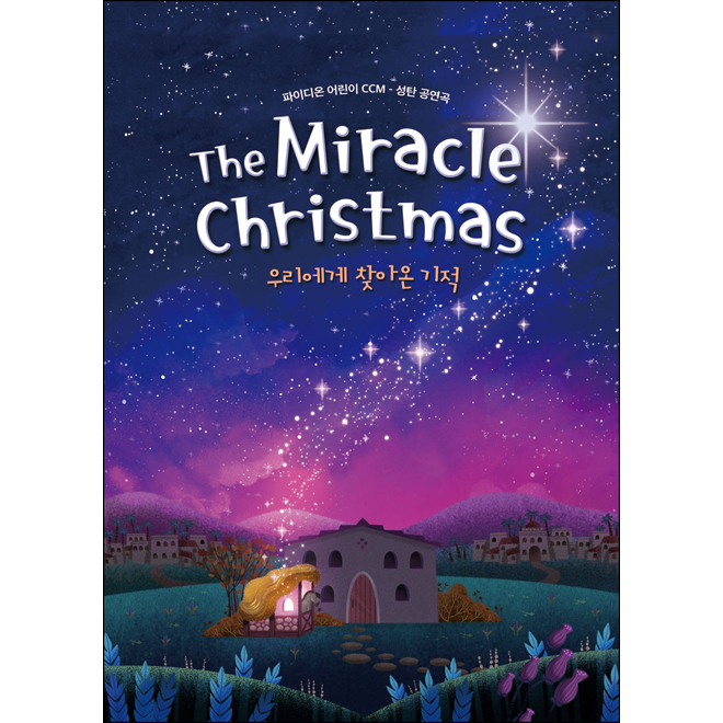 The Miracle Christmas (악보)
