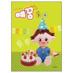 예꿈3.4(1-3세) 영아부 교사용