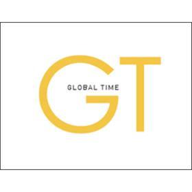 [예약구매] 세계를 품는 경건의 시간 GT 9/10월호