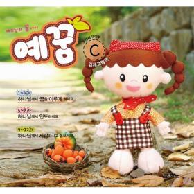 예꿈7C (영아, 유아부 3~5세 - 입체그림책)