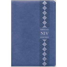 두란노 개역개정 NIV 영한성경-네이비(중,합본,색인,한영새찬송가)