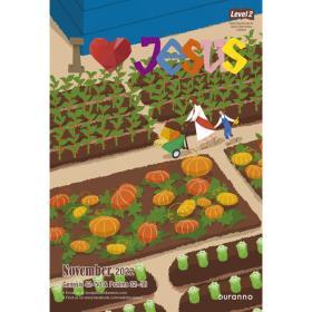 [영문판-Level 2] 예수님이좋아요 I LOVE JESUS - 11월