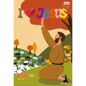 [영문판-Level 2] 예수님이좋아요 I LOVE JESUS - 10월