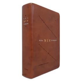 두란노 NIV 우리말성경 (소/단본/색인) - 브라운