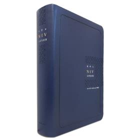 두란노 NIV 우리말성경 (중/단본/색인) - 블루