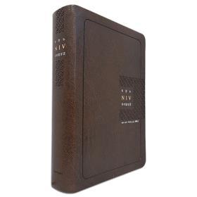 두란노 NIV 우리말성경 (중/단본/색인) - 다크브라운