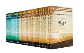 BKC 강해주석 세트 (전30권) -개정2판