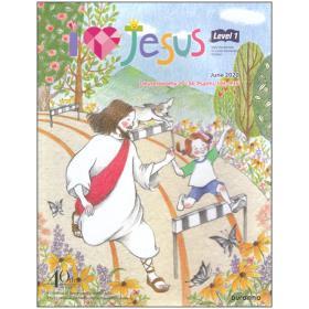[영문판-Level 1] 예수님이좋아요 I LOVE JESUS - 6월