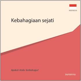 최고의 행복 (인도네시아어/대) - 10개 (세트) 전도지