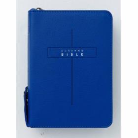 개역개정 두란노성경전서 NKR62DXU (미니/합색) - 블루