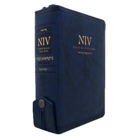 개역개정 NIV영한스터디성경 (소)합색 - 네이비