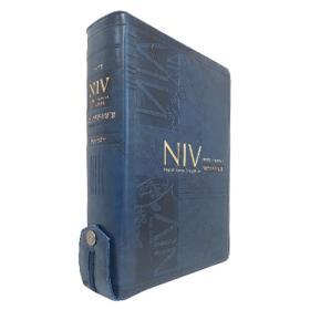 [개역개정] NIV 영한 스터디성경(대/합본/색인)-네이비