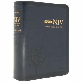 개정 NIV 영한스터디성경 (특소/단본/색인/무지퍼) - 네이비