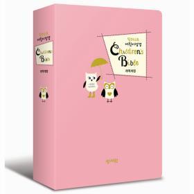 [개역개정] 일러스트 어린이성경(소/단본/색인)-핑크