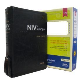 [개역개정] NIV 한영해설성경(특중/합본/색인)-군청