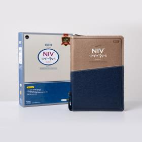 [개역개정] NIV 한영 해설성경 (대/합본/색인)-투톤네이비