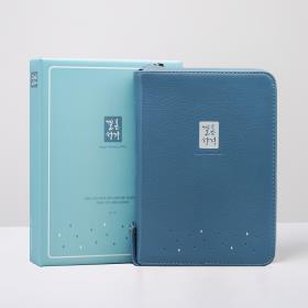 개역개정 결혼성경 NKR72ATH 새찬송 (중/합색) - 블루