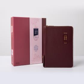 개역개정 큰글자성경전서 NKR72AB (중) 합색 - 자주 (천연우피)
