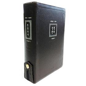개역개정 큰글자성경전서 NKR82AB (특대) 합색 - 다크브라운 (천연우피)