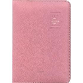 개역개정 뉴슬림 굿모닝성경 (초미니/합색) - 핑크 (천연양피)