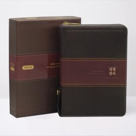 개역개정 NKR72EAM 성경전서 (대/합색) - 투톤다크브라운 (천연양피)