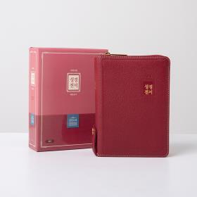 [게역개정] 큰글성경전서 NKR62EAB (소/합색) - 레드 (천연양피)
