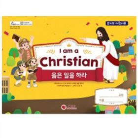2019 여름성경학교 (새소식) - 유치부학생