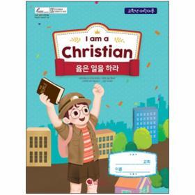 2019_여름성경학교 (새소식) - 고학년학생