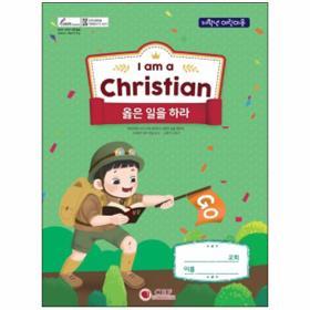 2019 여름성경학교 (새소식) - 저학년학생