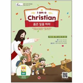 2019 여름성경학교 (새소식) - 설교자료세트