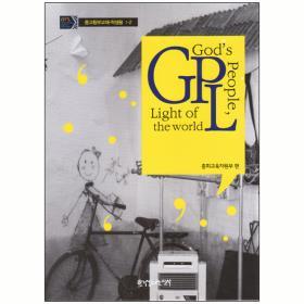 19-2 중고등부 학생 (GPL)