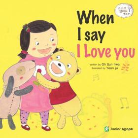 When i say i love you (스스로말해요1-영문판)