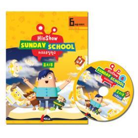 히즈쇼유치부 - 주일학교06 (야곱이야기) 메뉴얼