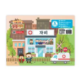 히즈쇼 뿌우뿌우 성경기차 06호 (자비)