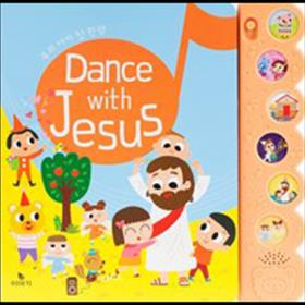 Dance with Jesus (사운드북)