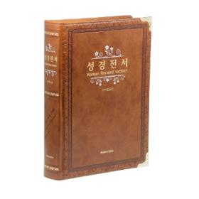 [개역한글]강대용성경(특대,단본,색인)