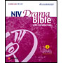 NIV 드라마 오디오바이블 영어성경CD(구약2)-1Sa.18:1-Ps.106:48