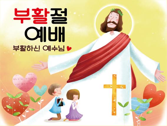 교회부활절현수막-048