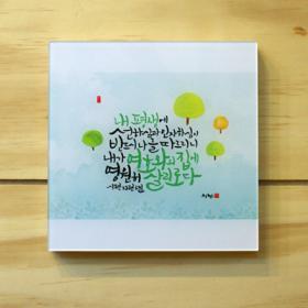 [한정특가]자작나무 아트액자(탁상용)_시23:6