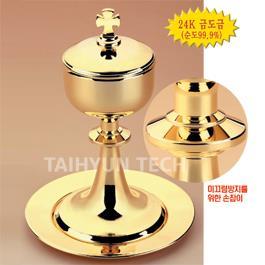 금 집례용 잔 (THG-22)