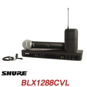 BLX1288CVL / BLX1288/CVL / SHURE / 슈어