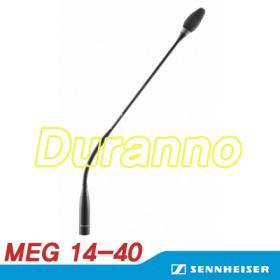 MEG14-40B / MEG1440B / SENNHEISER / 젠하이져