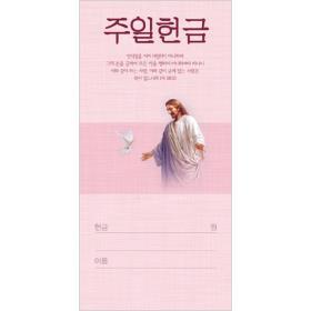 주일헌금봉투(3229)-진흥