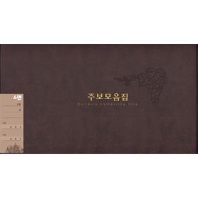 진흥 6면 주보철 (6651/자색)