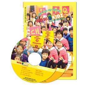 유초등부 어린이 문화예배 와우큐키즈 56탄 헌신한 사람들