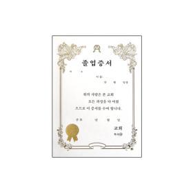 경지사7500-우단졸업속지(A5)