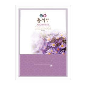 출석부(大)-공용301
