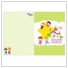 어린이주보6012 4면(A4)