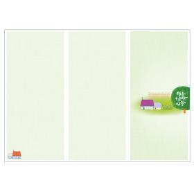 경지사4500-A4 6면주보(4043)